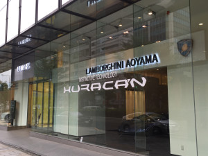 lamborghini-aoyama-IMG_3213