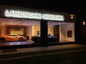 lamborghini-hiroshima-IMG_4608