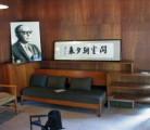 高崎哲学堂(井上邸)